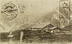 明治時代の立山室堂
