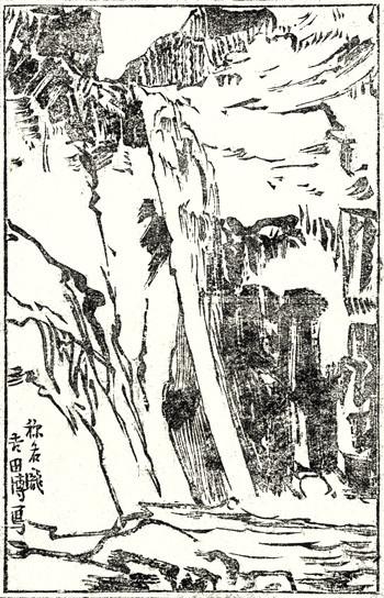 Yoshidashoumyoudakii