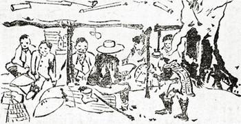 ブナ坂の女茶屋