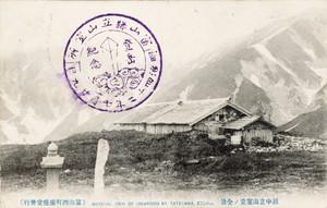 Ehagaki_tateyamamurdou1909